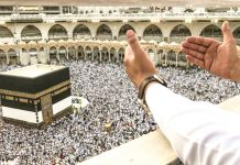 Arab Saudi Kembali Buka Keran Umrah untuk Jemaah RI